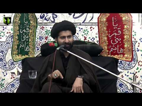 [01] Topic: Insaan e Kamil | Moulana Arif Shah Kazmi | Safar 1441 - Urdu
