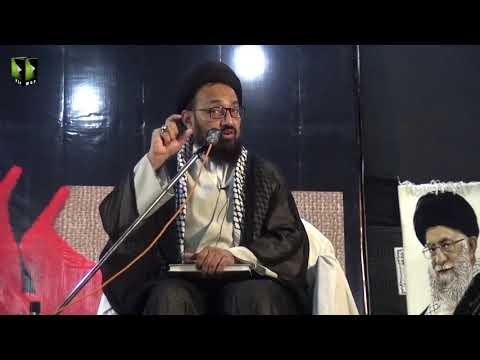 [02] Topic: Imam (aj) kay Liey Tayyari Or Rouhani Rabta | H.I Sadiq Taqvi | Safar 1441 - Urdu