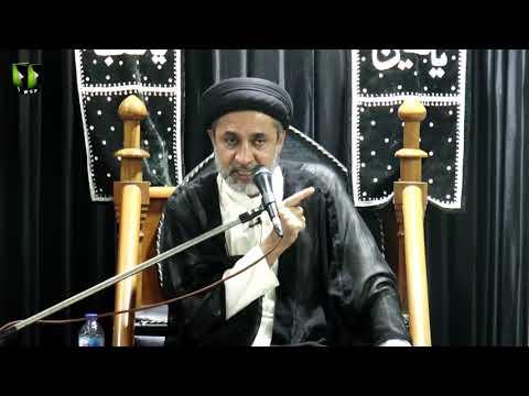 [02] Topic: Karbala Sirat e Mustaqeem   H.I Muhammad Haider Naqvi   Safar 1441 - Urdu
