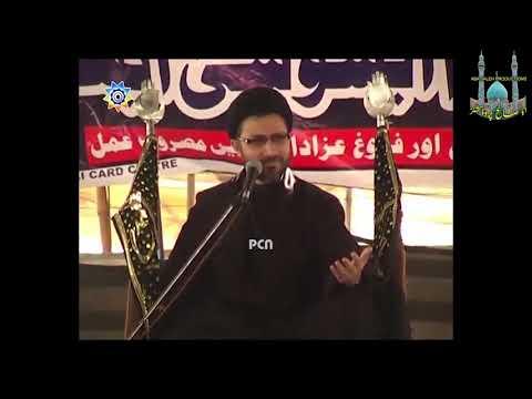 CLIP   رہبر کی حکمت اور عوام کی کم فہمی   H.I Maulana Syed Shahenshah Hussain Naqvi   Urdu