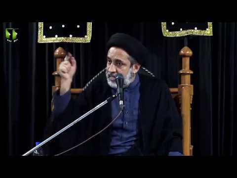 [08] Topic: Karbala Sirat e Mustaqeem   H.I Muhammad Haider Naqvi   Safar 1441 - Urdu