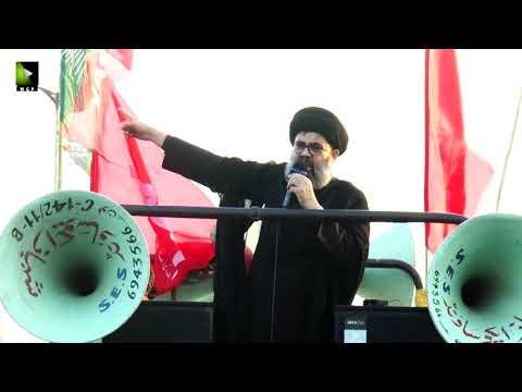 [Speech] H.I. Ahmed Iqbal Rizvi | Protest for Shia Missing Persons | Arbaeen 1441 | Karachi - Urdu