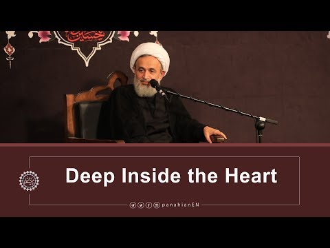 [Clip] Deep Inside the Heart |  Agha Ali Reza Panahian Farsi sub English