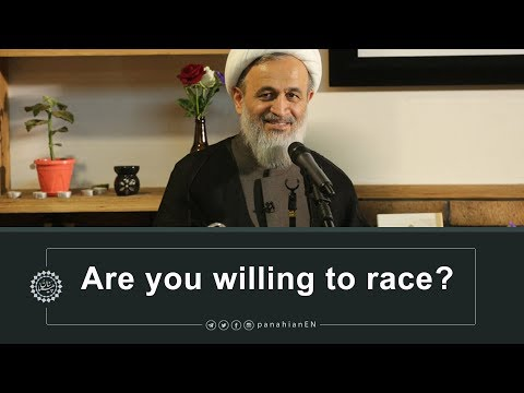 [Clip] Are you willing to race? |Agha  Ali Reza Panahian 2019 Farsi Sub English