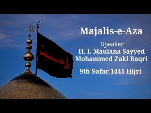#8 [Emotional Intelligence] H. I. Maulana Sayyed Mohammed Zaki Baqri - Safar 1441 AH - Urdu