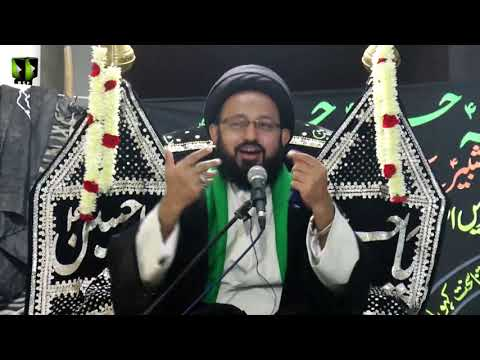 [04] Topic: Rahe Wilayat or Kamyabi   H.I Sadiq Raza Taqvi   1441/2019 - Urdu