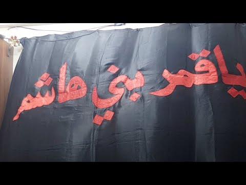 Majlis e Aza | Agha Riaz Dawoodani Son of Muhammad Raza Dawoodani at his House 2019 Urdu