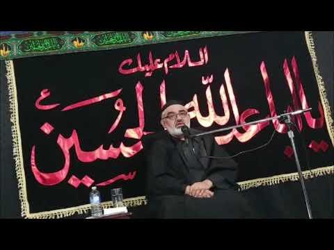 [Majlis] Wafat e Bibi Masooma Qom (sa)   H.I Syed Ali Murtaza Zaidi   1441/2019 - Urdu