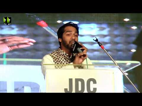 [Naat] Br. Rizwan Mirza | Qoumi Millad e Mustafa (saww) Conference 2019 - Urdu