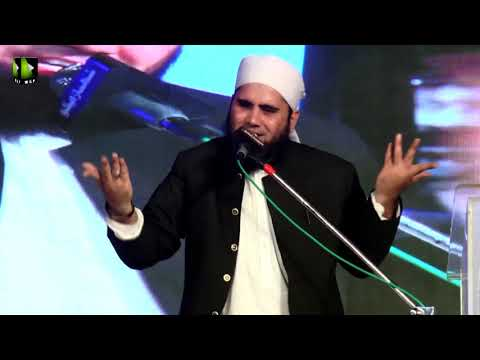 [Speech] Janab Azad Jameel | Qoumi Millad e Mustafa (saww) Conference 2019 - Urdu