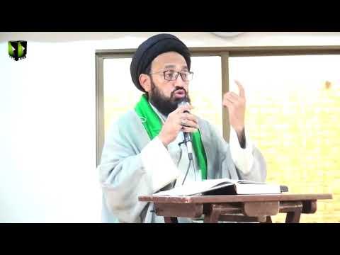 [Speech]  H.I Sadiq Raza Taqvi | Youm e Rasool (saww) Wa Nawasa e Rasool (as) - Urdu