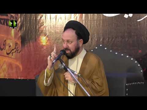 [03]Kya Hum bhi Rasool Allah kay Sahabi ban Saktay Hain? | Dr. Molana Ali Hussain Madni|Rabi ul Awal 2019-1441 | Urdu