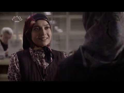 [ Irani Drama Serial ] Nafs |  نفس - Episode 06 | SaharTv - Urdu