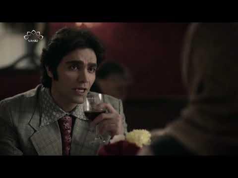 [ Irani Drama Serial ] Nafs |  نفس  - Episode 08 | SaharTv - Urdu