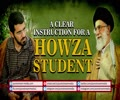 A Clear Instruction for a Howza Student | Ayatollah Sayyid Ali Khamenei | Farsi Sub English
