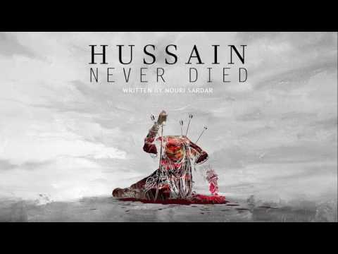 The Flag of Abbas - Nouri Sardar ft. Ali Fadhil (Audio)
