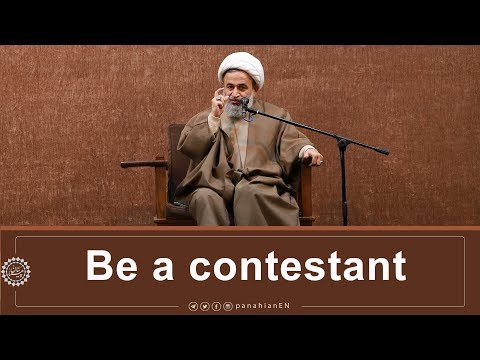 [ Clip] Be a contestant | Agha Ali Reza Panahian Farsi Sub English
