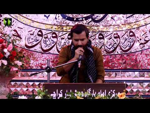 Jashan-e-Masomeen (as) | Br. Ahsan Mehdi | 29 November 2019 - Urdu