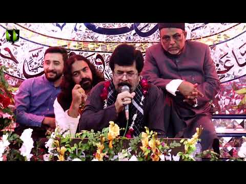 Jashan-e-Masomeen (as) | Janab Mukhtar Hussain Fatehpori | 29 November 2019 - Urdu