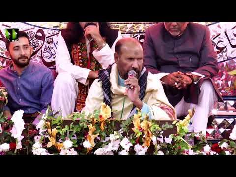 Jashan-e-Masomeen (as) | Janab Farhat Panjtani | 29 November 2019 - Urdu