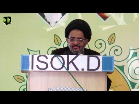 [Speech]  H.I Razi Jafar Naqvi | Ittehad e Millat Wa Istehkaam e Pakistan Convention  Karachi - Urdu