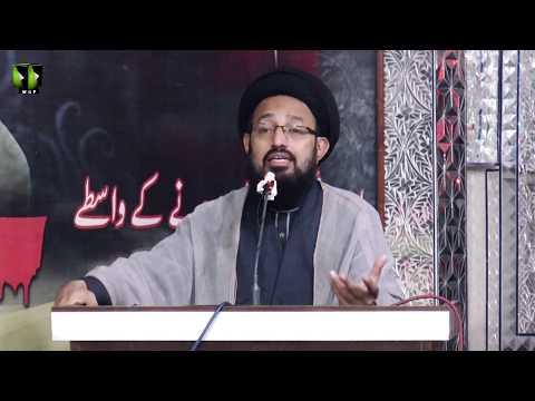 [Speech] Topic: Tanzeem Or Allah Kay Liey Qayaam | H.I Sadiq Raza Taqvi - Urdu