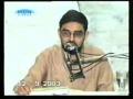 Seerat Aima Sadiqeen by AMZ  Part 2 - Urdu