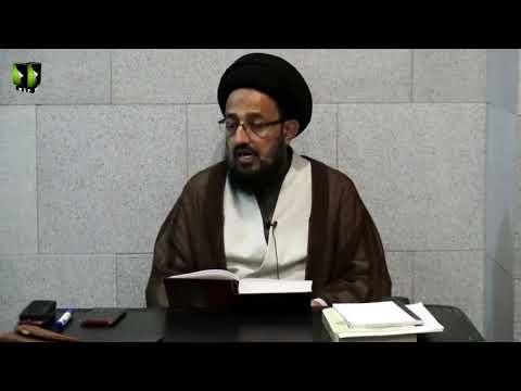 [Lecture 2] Tafser-e-Mozuee | Quran May Anbiya Ka Taaruf | | H.I Sadiq Raza Taqvi - Urdu