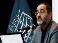ریحانه | بررسی رابطه شأن اجتماعی و اشتغال بانوان - Farsi