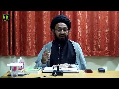 [Lecture] Zaban Kay Gunnah Or Uski Hifazat Kay Tareqay | H.I Sadiq Raza Taqvi - Urdu
