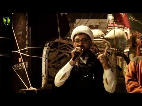 [Speech] Protest Against US | Martyrdom of Qasim Soleimani | Moulana Ghulam Muhammad Fazili - Urdu