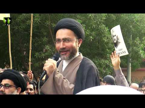 [Speech] Murdabad America Rally | H.I Syed Shehanshah Hussain Naqvi | 05 January 2020 - Urdu