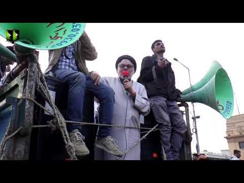 [Speech] Murdabad America Rally | H.I Hasan Zafar Naqvi | 05 January 2020 - Urdu