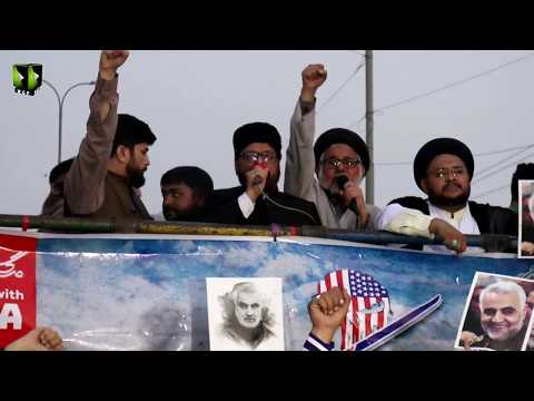 [Speech] Murdabad America Rally | Janab Nisar Qalandari | 05 January 2020 - Urdu