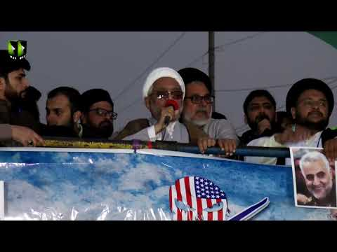 [Speech] Murdabad America Rally | H.I Mirza Yousuf Hussain | 05 January 2020 - Urdu