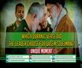 Which Quranic Verse Did the Leader Choose for Qasem Soleimani?   Unique Moment   Farsi Sub English