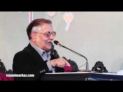 Ex-Army Chief Ret.General Aslam Baig | Ittehad-e-Ummat e Muslima | Prade Ground, Islamabad 2020 Urdu