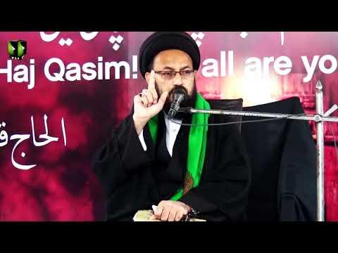 [Majlis] Topic: Seerat e Fatimi May Tawala Tabara | H.I Sadiq Taqvi | Ayaam-e-Fatimiya (sa) 1441 - Urdu
