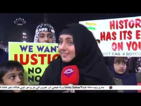 سی اے اے اور این آر سی کے خلاف ممبئی میں خواتین کا مظاہرہ  - 17 جنوری