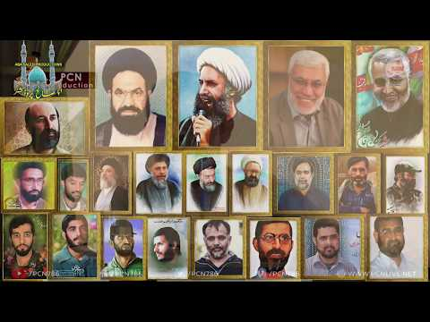 CLIP | مجاہد: عاشقِ موت | Hujjat ul Islam Maulana Syed Ali Murtaza Zaidi | Urdu