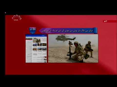 عراق سے نکال باہر ہونے سے بچنے کے لئے امریکہ کی بے چینی - Urdu
