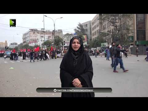 Murdabad America Rally | خانم ہُما تقوی | Urdu