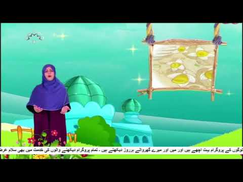 امام زمانہ عجل اللہ فرجہ الشریف کی ولادت باسعادت کا واقعہ -  Urdu