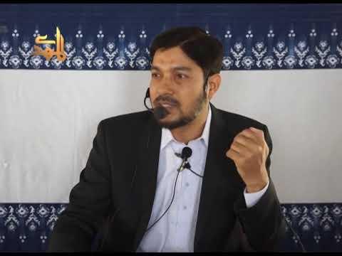 Hazrat Essa Aur Imam Mehdi Main Mumasilat | Dr Jawwad Haider Hashmi - Urdu