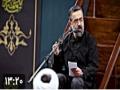 گزیده مداحی آقای محمود کریمی در دومین شب عزاداری فاطمیه ۱۴۴۱ - Farsi