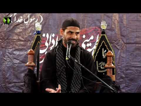 [Majlis 5] Topic: Wilaae Tarbiyat | Moulana Mubashir Zaidi | Ayaam-e-Fatimiya (sa) 1441 - Urdu
