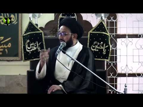 [Majlis] Topic: Shukarana Zindagi Kay Usool   H.I Sadiq Raza Taqvi - Urdu