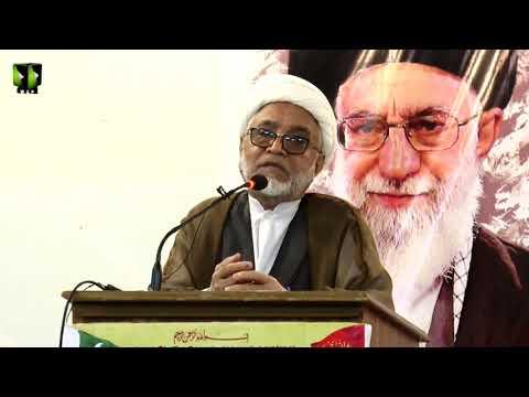 [Speech] Youm-e-Shohada-e-Pakistan | Barsi Shaheed Muzaffar Kirmani | H.I Miza Yousuf Hussain - Urdu
