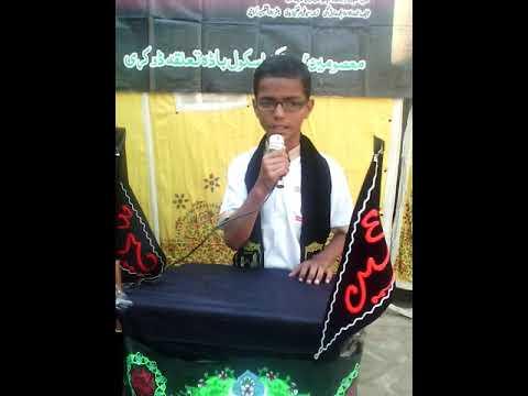 [Hussain Day at Masomin (AS) Public School] Mera Hussain Bagh Nabuwat ka phool h. By Yasir Mugharee - Urdu