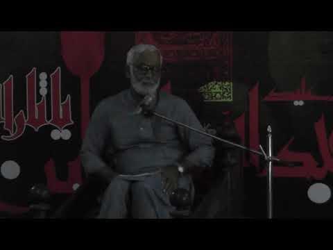 [07.Majlis] Topic: Tauheed | Engr Syed Hussain Moosavi - Sindhi